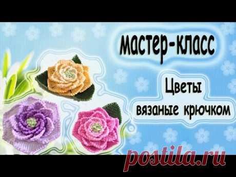 knitted flowers hook mk
