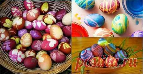 7 бесподобных способов окрасить яйца: никаких кистей, наклеек — Бабушкины секреты