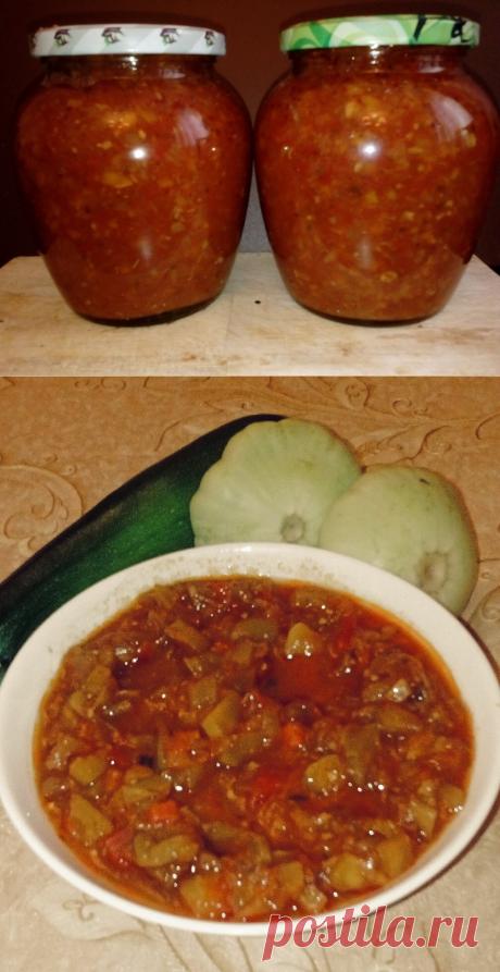 🥫Как приготовить закуску из овощей для вашего любимого мужчины   Сундучок с подарками   Яндекс Дзен