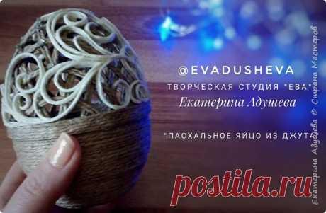 Екатерина Адушева | Страна Мастеров