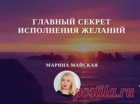 Марафон Чудес