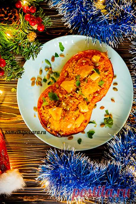 Тыква, фаршированная булгуром, ананасами и карамелизованной айвой | Простые кулинарные рецепты с фотографиями