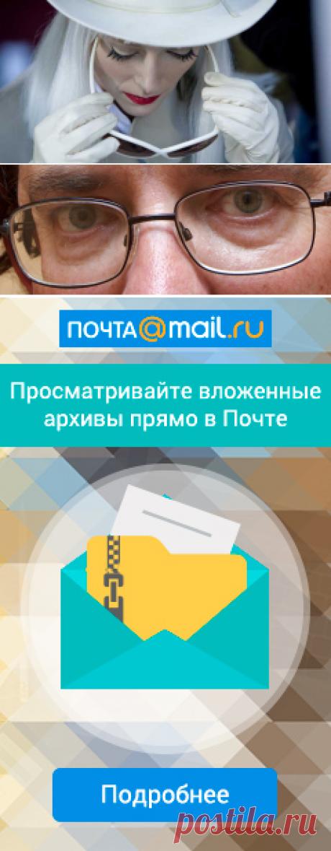 Очем расскажут мешки под глазами - новости на Здоровье Mail.Ru