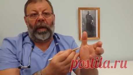 Шейный остеохондроз. Лечение шейного остеохондроза за 1 минуту своими рукам