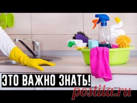 9 вещей, которые следует мыть и стирать каждый день!