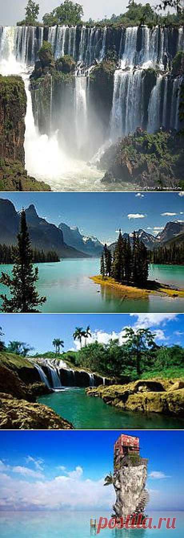 самые красивые места мира природа: 2 млн изображений найдено в Яндекс.Картинках
