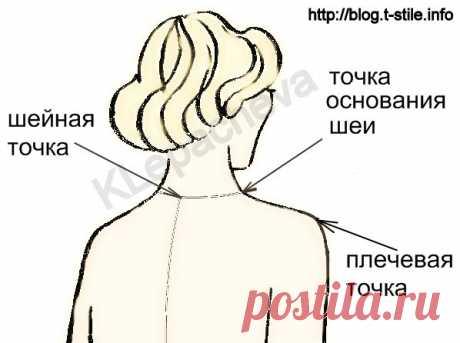Корректировка выкройки юбки и платья на выступающий живот