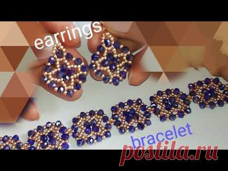 A set of jewelry: earrings, bracelet.  Комплект украшений. МК