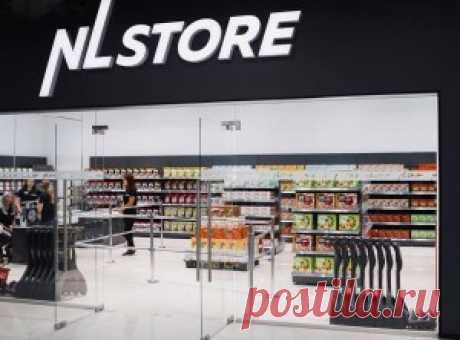 Старт официальной работы NL International и продажи продукции NLStore на территории Грузии и Турции