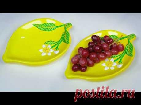 Lemon shape fruit pot    Birthday gift showpiece making at home    সিমেন্ট দিয়ে ফলের ঝুড়ি