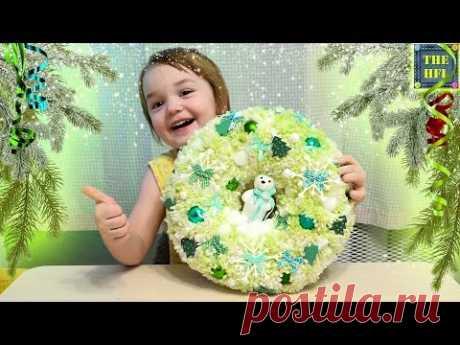 ★ НОВОГОДНИЙ ВЕНОК - ПОМПОН для детской комнаты !