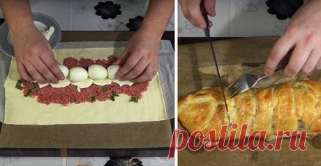Казалось бы, просто положили яйца на фарш. Приготовят банальное мясо в тесте. Но от того, что получилось, Все ахнули! Чтобы мясной пирог получился не только вкусным, но и праздничным, стоит поколдовать над начинкой. Бытует мнение, что без должного образования испечь настоящий кулинарный шедевр практически невозможно. Вы действительно так считаете? Мы уверены, что каждая хозяйка может приготовить больше, чем борщ и...