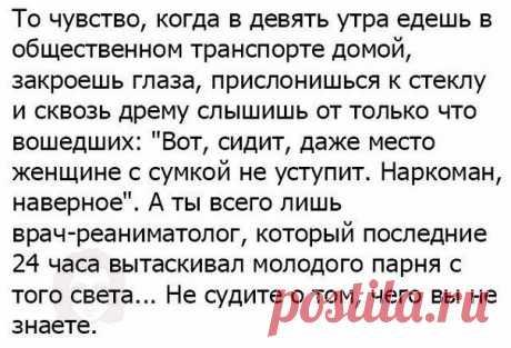 - ЯЖЕ# group -