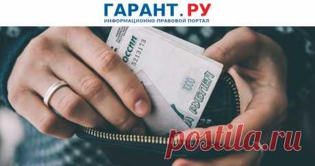 C 1 октября будет повышена зарплата федеральных госслужащих Так, индексация окладов составит 3%.