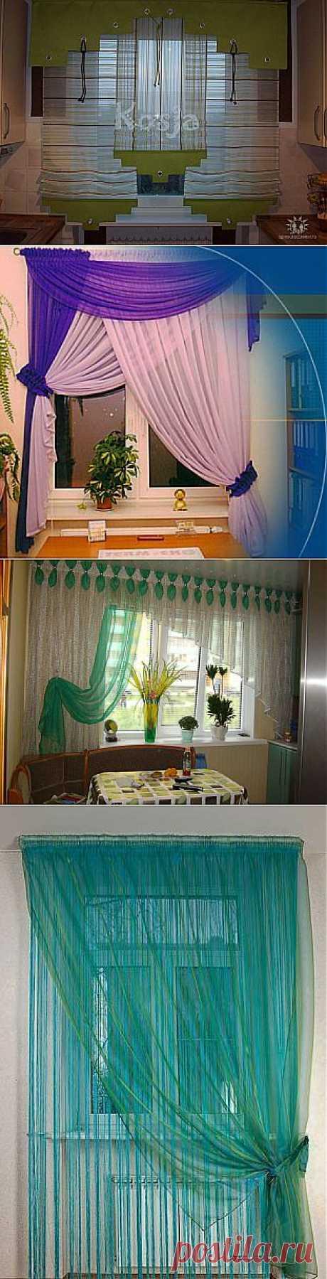 Короткие шторы:для бюро или кухни. Куча вариантов..