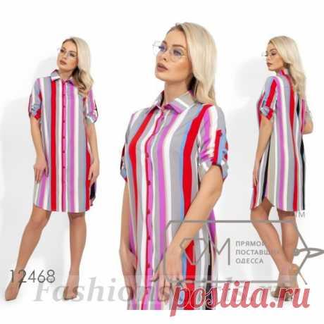☀️Купить летнее платье-рубашка в полоску с быстрой доставкой
