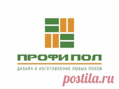 Промышленные полы Узнать цену на наливные (полимерные), модульные ПВХ, промышленные полы в Киеве и Украине по ☎тел.: +380672609920