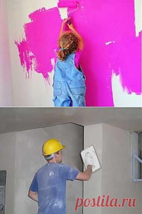 10 советов по выбору цвета для стен.