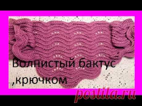 Волнистый бактус ,крючком .Wavy baktus, crocheting.Baktus onduladas, ganchillo. (Шаль #28)