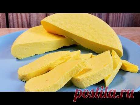 Сделал СЫР за 30 минут круче чем в Магазинах.  СЫР это всегда вкусно , а вот сделать его дома, самому то он будет самым вкусным блюдом, ведь это легко и просто и все из магазинных продуктов.  # домашний сыр # рецепт сыра # как приготовить сыр #сыр из молока