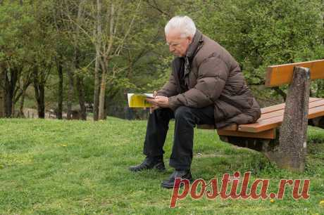 Пенсия через банк: график с 1 по 11 мая 2021 сообщил Пенсионный фонд России - Светлана Красотка, 29 апреля 2021