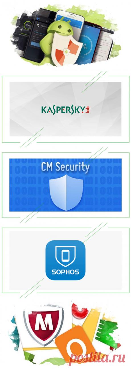 ТОП-7 лучших антивирусов для Android