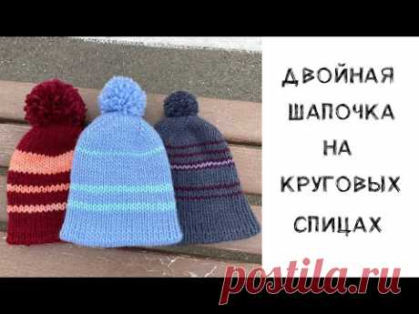 Вяжем двойную шапочку на круговых спицах 7мм из пряжи Rainbow Wool XS