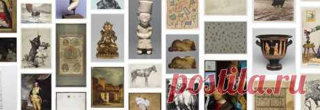 Специальные Коллекции, The Bauhaus / Гарвардские Художественные Музеи