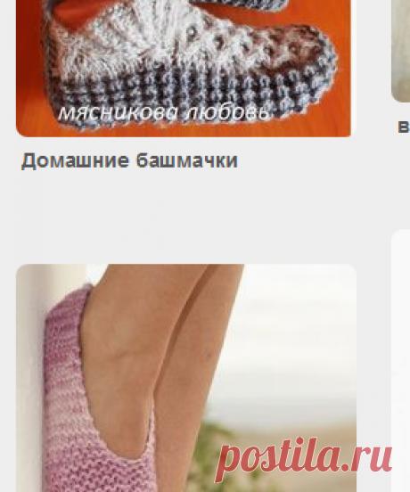 (382) Pinterest