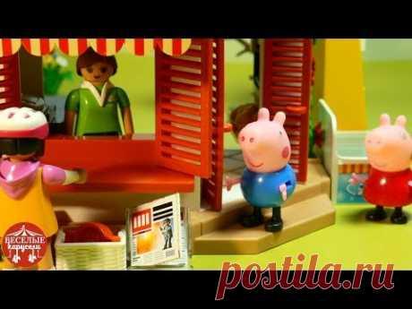 Свинка Пеппа помогает в магазине. Мультик из игрушек Peppa Pig для детей stop motion - YouTube