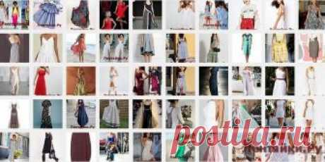 Модные сарафаны 1 - ЛЕНТЯЙКИ.РУ Модные сарафаны 1 . Сохраняйте на своих страницах