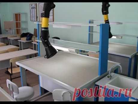 Лабораторная учебная мебель ПрофЛабМеб