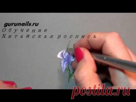 "La enseñanza la pintura China ""Ирис"" \/ One stroke Iris \/ Nail design tutorial."