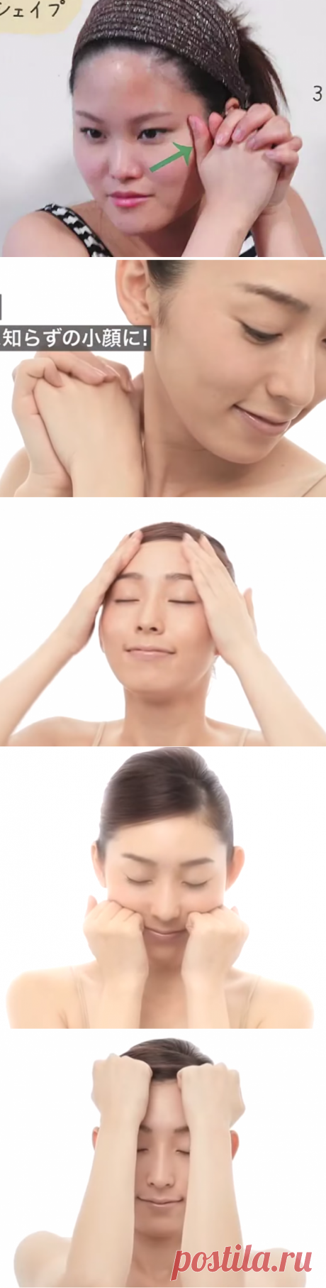 Пластика лица... своими руками? Японский массаж Коруги! | 7 минут на красоту | Яндекс Дзен
