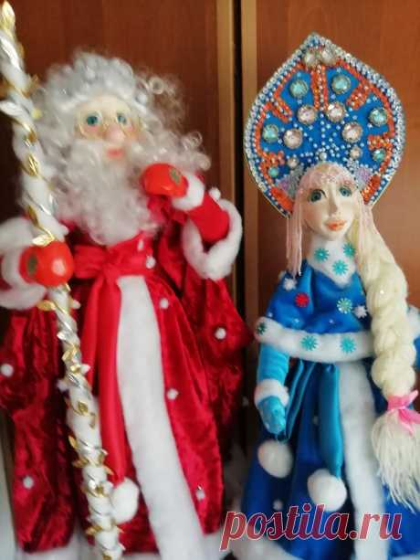 Дед Мороз и Снегурочка куклы под елку.