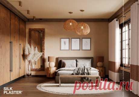 Планируете покрасить стены в доме? Не спешите: есть более удобный способ отделки | SILK PLASTER | Яндекс Дзен