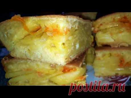 ДОМАШНИЙ, быстрый, картофельный пирог из ПРОДУКТОВ   которые всегда найдутся ДОМА