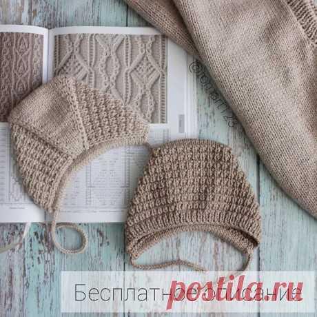 Чепчик (шапочка) Вафелька для новорожденного спицами, Вязание для детей
