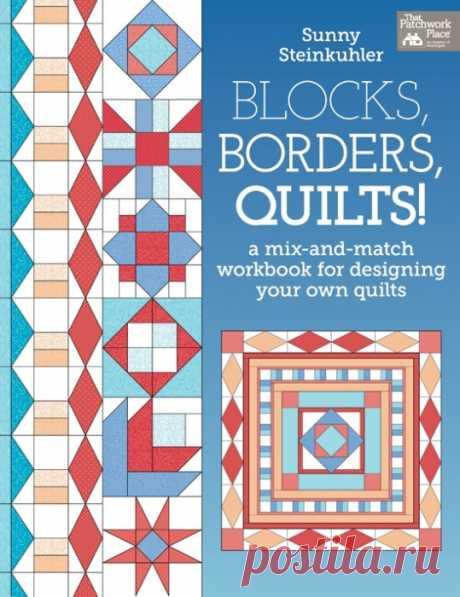 Книга для разработки собственного лоскутного одеяла.