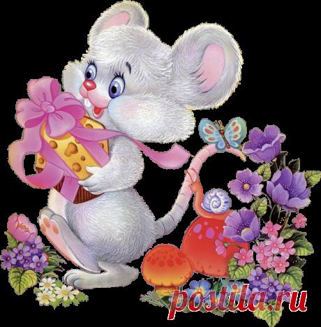 Клипарт Мышки - Крыски 2.