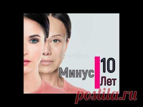 Минус 10 лет!🤩 Секреты Красоты!🔥 от Косметолога!👩⚕️