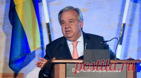 В ООН предложили создать договор для более справедливого мироустройства - Газета.Ru | Новости