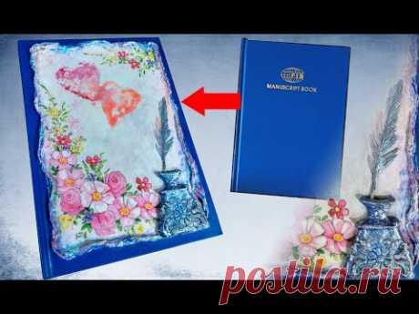 Декорирование обложки блокнота или книги
