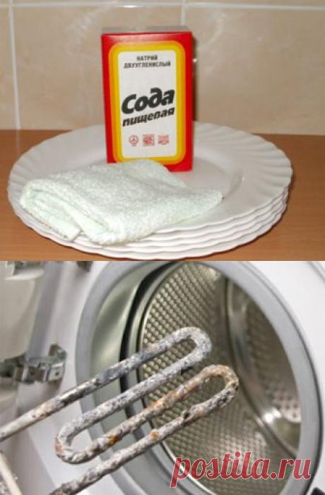 Как почистить стиральную машину автомат лимонной кислотой от накипи 2Стиралки.ру