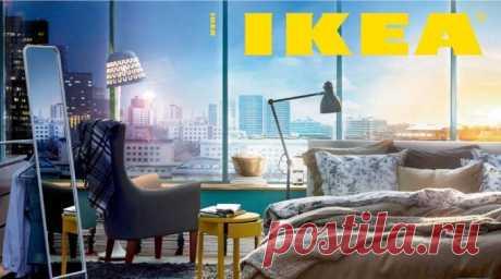 Закулисные уловки IKEA, о которых мы не догадываемся