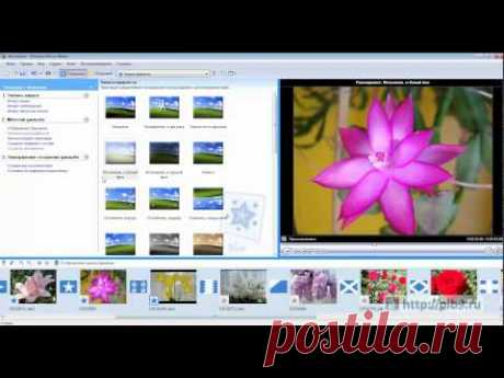Creation of video from photos in the Windows Movie Maker program