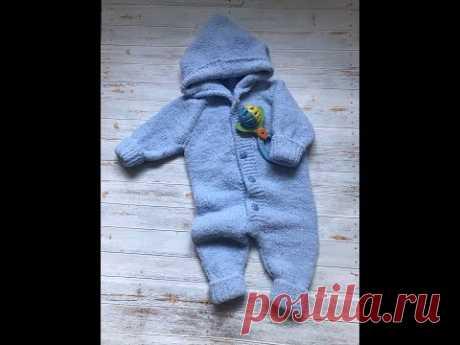 Плюшевый комбинезон для новорождённого, спицами.