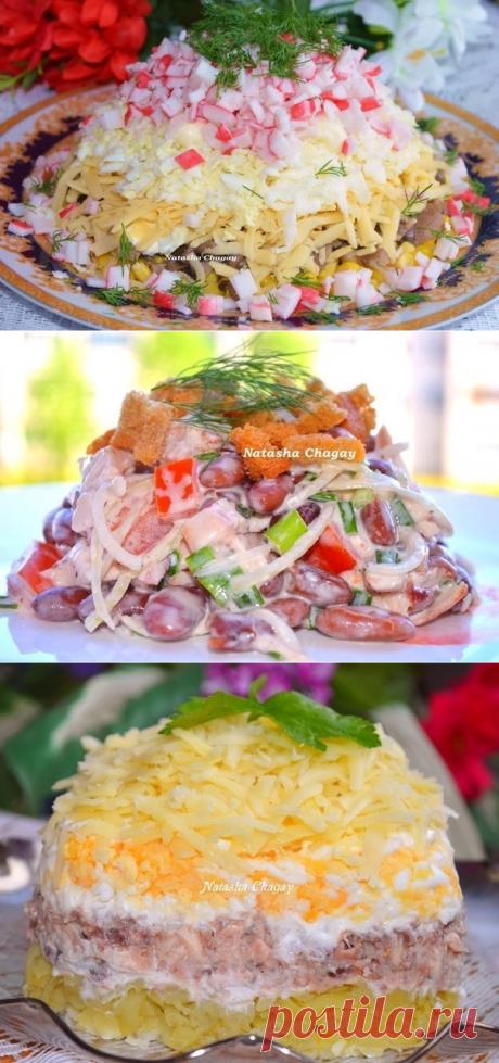 Сборник салатов и закусок. Замечательная подборке!..