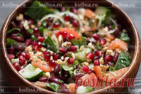 Салат с фасолью по-грузински – рецепт приготовления с фото от Kulina.Ru