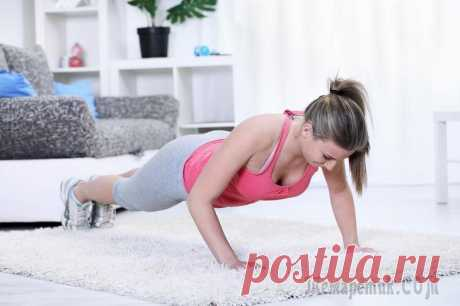 15 best exercises for house training How to get rid of discontent concerning a body weight and weak muscles, at the same time to correct a bearing? On this case the champion of Russia, the winner of the Arnold Classic tournament, the sportswoman of IF...